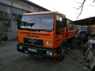 Марис МС ООД - Марис МС - София